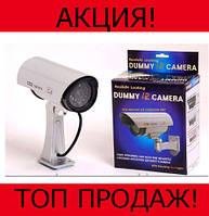 Муляж камеры видеонаблюдения Dummy Ir Camera!Хит цена