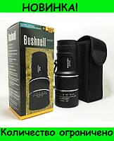 Монокуляр Bushnell 16х52!Розница и Опт