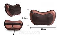 Массажная подушка MASSAGE PILLOW QY-8028