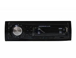 Автомагнитола MVH 4006U ISO USB MP3 FM