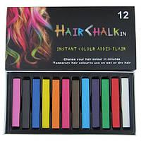 Набор мелков для волос 12 цветов Hair Chalk Пастель для временного окрашивания волос