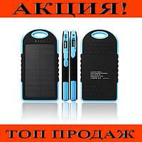 Power Bank YSB S3 5600 mAh!Хит цена
