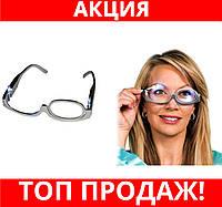 Очки для макияжа EZ-Makeup Glasses!Хит цена