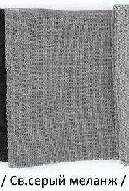 Шарф детский голубой Светло-серый меланж