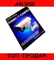 DUMMY IR CAMERA Муляж камеры видеонаблюдения!Хит цена