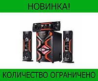 Акустическая система Speaker Big 3in1 E 1503!Розница и Опт