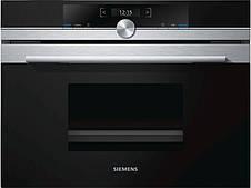 Встраиваемая пароварка Siemens CD 634GBS1