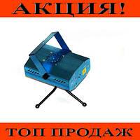 Мини лазерный проектор D09-6!Хит цена
