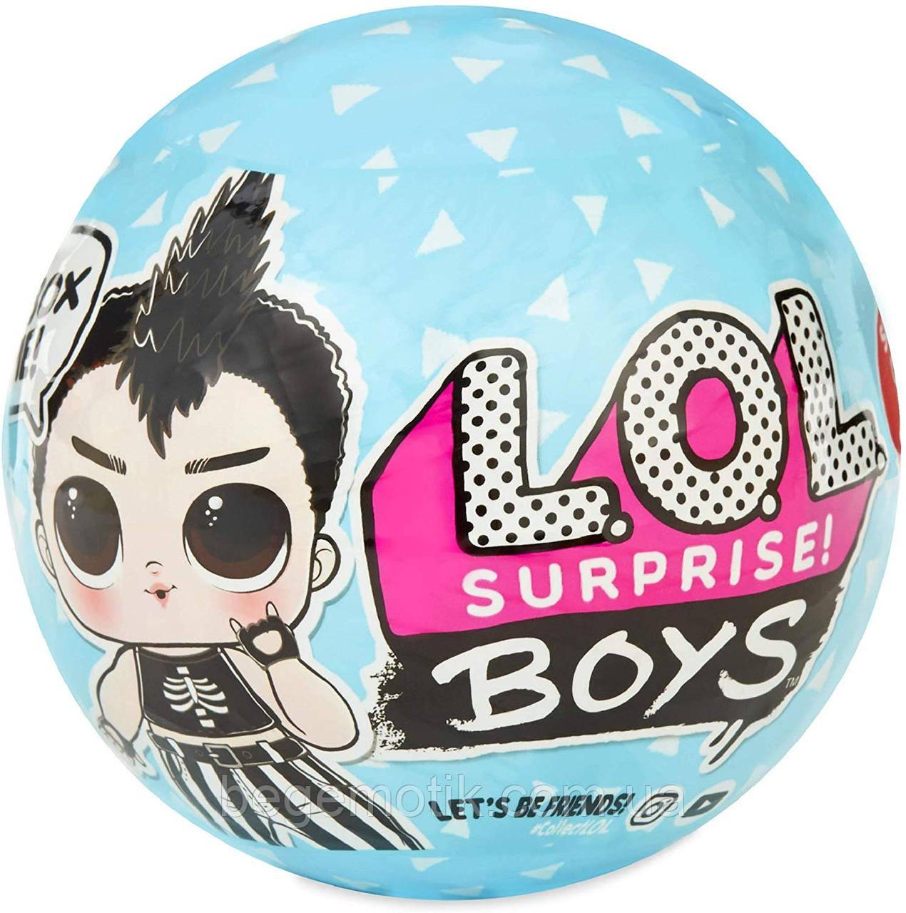 L. O. L. Surprise Кукла ЛОЛ сюрприз Мальчики 1 волна MGA Boys Character Doll  561699