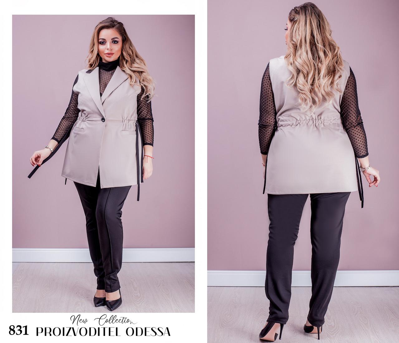 Костюм жіночий кардиган і штани італійський трикотаж 50-52,54-56