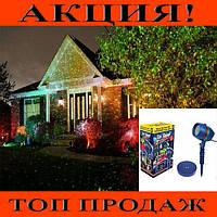 Лазерный звездный проектор (звездный дождь)Star Shower SS-022!Хит цена