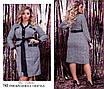Платье офисное на пуговицах трикотаж 48-50,52-54,56-58, фото 3