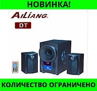 Акустическая система AiLiang UF-F39DC-DT!Розница и Опт
