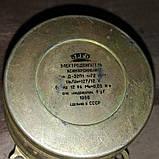 Электродвигатель Д-32П1 127/12В, 50 Гц, 12V*A, 0,05 N*m n=72, фото 2