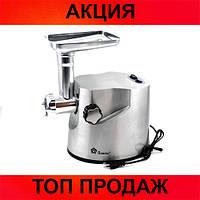 Электрическая мясорубка Domotec MS-2021 S 3000Вт!Хит цена
