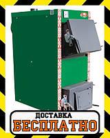Котел длительного горения ZUBR EKO 24 кВт. Беларусь / 5мм!