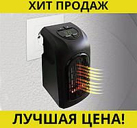 Обогреватель HENDY HEATER 400Вт