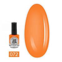 Краска для стемпинга  EL CORAZON - KALEIDOSCOPE 15 мл (72 pumpkin)