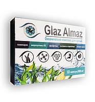 Glaz Almaz - Океанический комплекс для зрения - капсулы (Глаз Алмаз)