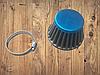 Очиститель воздуха компрессора СО-7Б