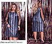 Платье свободное по колено трикотаж48-50,52-54,56-58, фото 2