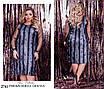 Платье свободное по колено трикотаж48-50,52-54,56-58, фото 3