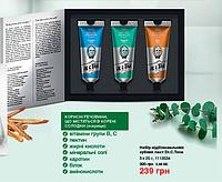 Набор Отбеливающая зубная паста Мята, Ним, Эвкалипт Dr.Tuna Farmasi Турция 3х25 г - 5,98 ББ / Far - 1113534