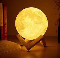 4D Moon Lamp. Настольный светильник луна, Magic Moon Light. Ночник для дома, декоративный светильник