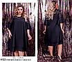 Платье шифоновое свободного кроя 50-52,54-56,58-60,62-64, фото 2