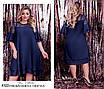 Платье шифоновое свободного кроя 50-52,54-56,58-60,62-64, фото 3