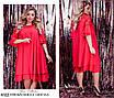 Платье шифоновое свободного кроя 50-52,54-56,58-60,62-64, фото 5