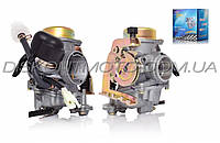 "Карбюратор Suzuki AN250, BURGMAN, BRAVO, SPEED GEAR, X‑MAX ""LIPAI"" (А-класс)"