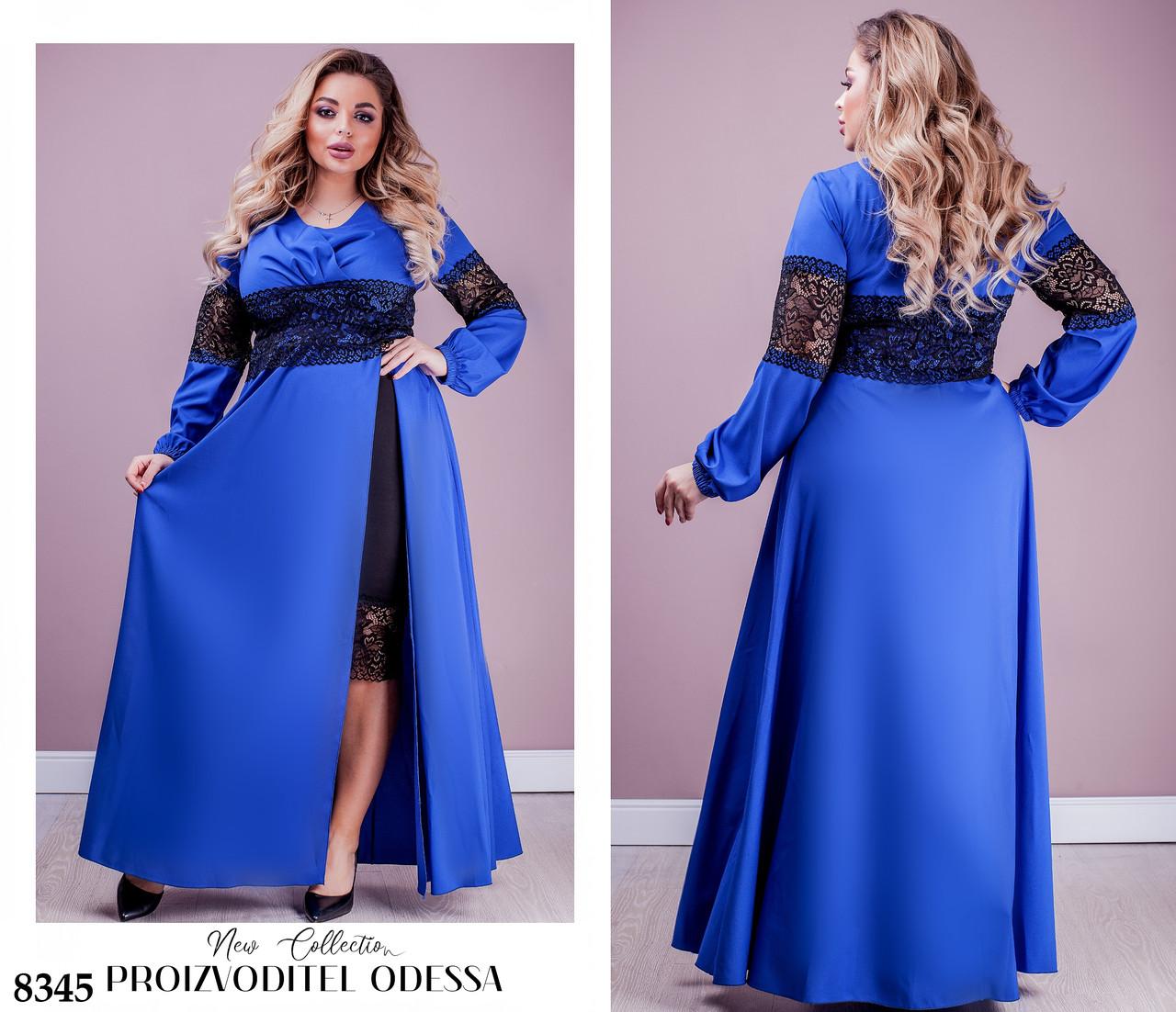 Платье вечернее украшено кружевом длинное армани-софт 50-52,54-56,58-60,62-64