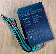 Контроллер заряда батареи для ветрогенераторов FW12/24В 300Вт/600Вт IP67