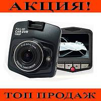 Видеорегистратор автомобильный HD-258!Хит цена