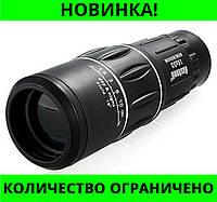 Монокуляр Bushnell 16*52 (66m/8000m)!Розница и Опт