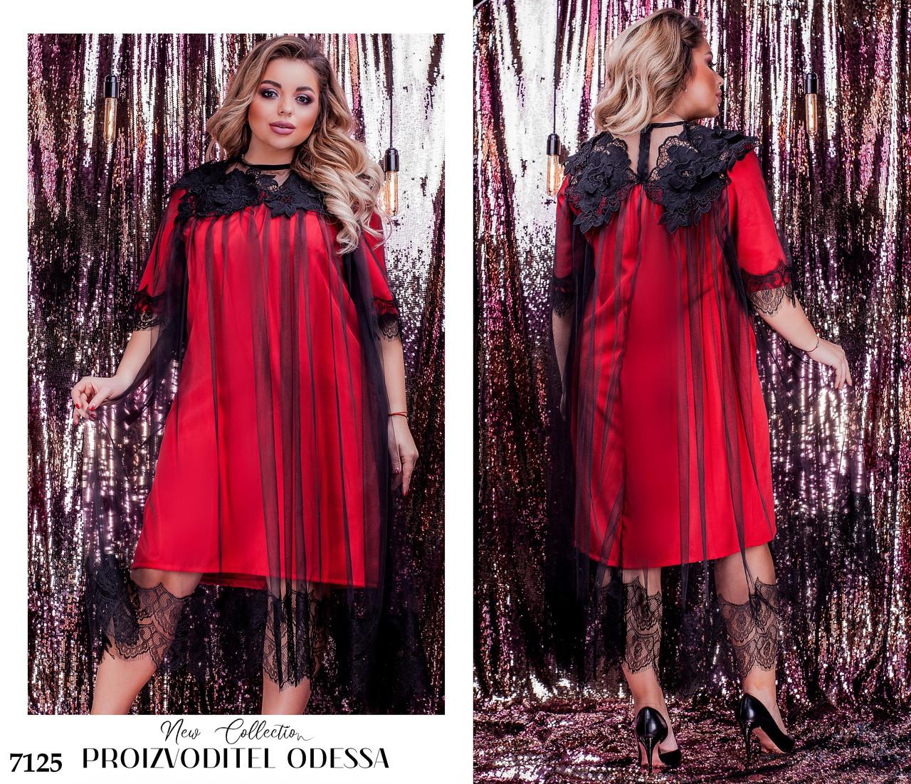 Платье вечернее украшено кружевомкреп костюмка 48-52,54-58