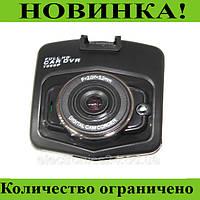 Видеорегистратор автомобильный HD-258!Розница и Опт