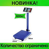 Весы товарные MATRIX MX-427 45*60 600кг!Розница и Опт