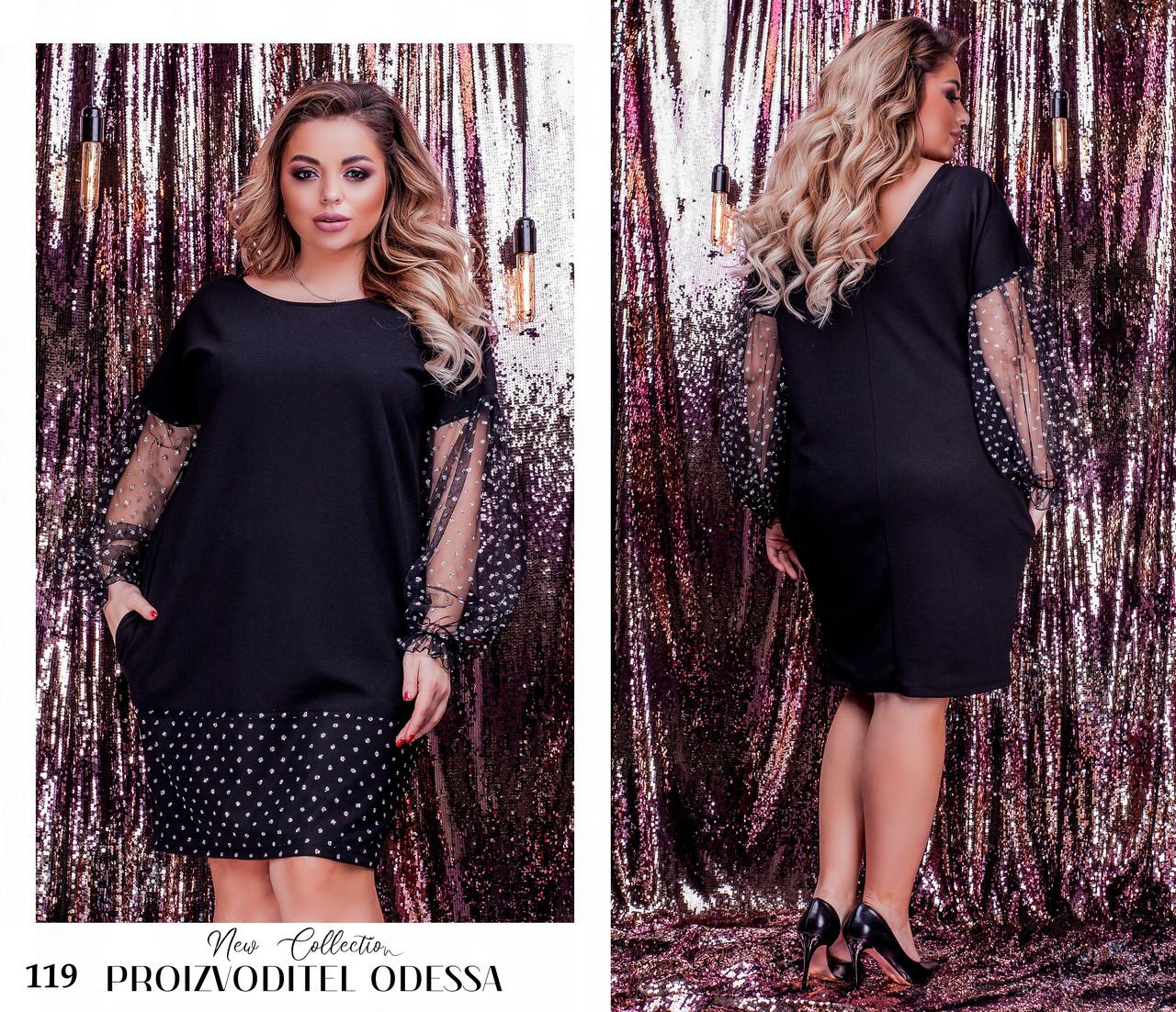 Платье черное в горошек креп-дайвинг 50-52,54-56,58-60