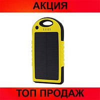 Power Bank Solar 20000 mAh (черные, зеленые, голубые)!Хит цена