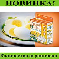 Форма для варки яиц Eggies!Розница и Опт