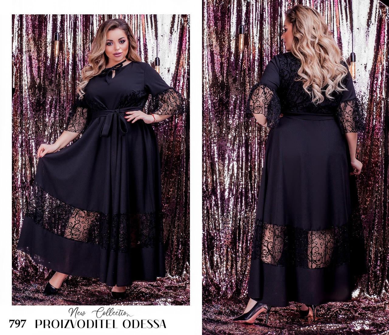 Платье черное длинное украшено кружевом креп-дайвинг 50-52,54-56,58-60