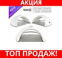 Гибридная Лампа для маникюра UV/LED SUN 6 48 Вт гель лак для сушки ногтей!Хит цена