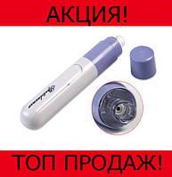 Вакуумный очиститель пор Pore Cleaner!Хит цена