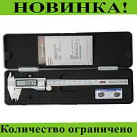 Штангенциркуль разметочный, электронный Digital Caliper!Розница и Опт