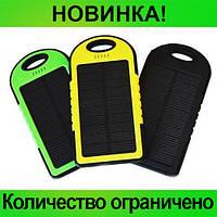 Power Bank Solar 20000 mAh (черные, зеленые, голубые)!Розница и Опт