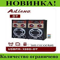 Акустическая система AiLiang UF-198D- DT/2.0!Розница и Опт