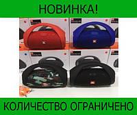Колонка JBL Boombox-MINI черные, красные, синие, камуфляж!Розница и Опт