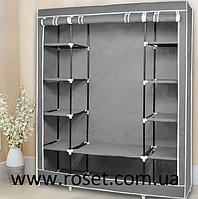 Большой тканевый шкаф органайзер на 3 секции «28135», Серый (174 х 135 х 42 см)